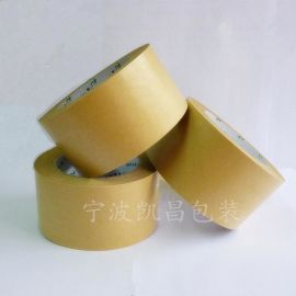 牛皮纸封箱胶带 环保 高粘棕色胶带批发 免水牛皮纸胶带厂家直销