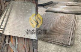 不锈钢焊接式矿筛网、筛板