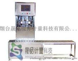 果汁软袋软包装灌装机/定量加注系统/定量灌装吨桶设备