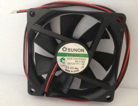 建准 SUNON KDE1207PHV2-A风扇