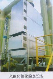 山东废气处理设备,生物除臭设备,UV光解废气
