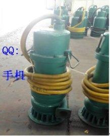 高邮安泰防爆潜水泵定期排污排沙成亮点BQS100-100-75/N