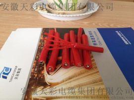 传辉YGC硅橡胶电缆