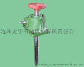 厂家直销WQL蜗轮丝杆升降机