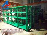 艾銳森工廠標準抽屜式模具貨架