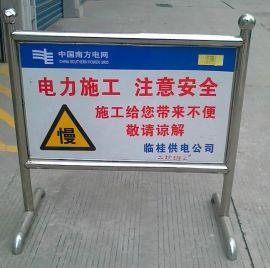 标识牌厂家 交通限速指示牌 道路 示牌