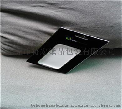 iPhone4/4s手机包装壳