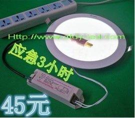 登峰DF应急灯,飞碟灯应急天花灯带一体化LED应急电源