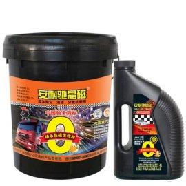柴油机油(节能抗磨)