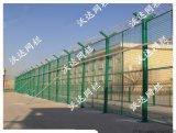 围栏网,隔离栅,护栏网