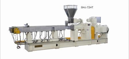 SHJ-72HT高扭双螺杆挤出造粒机组