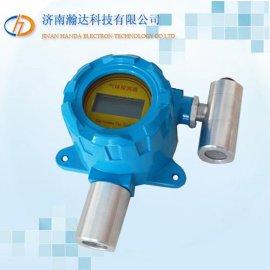HD-T700点型固定式高精度二氧化硫探测器