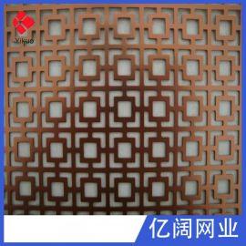 激光切割图案冲孔网 数控喷塑圆孔网 建筑幕墙装饰穿孔铝板防滑板
