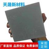 氮化铝陶瓷片耐磨陶瓷薄板异型加工定做高导热 电子陶瓷散热片