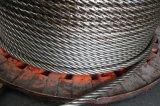 打桩钢丝绳6K31WS+IWR-36mm 锻打钢芯钢丝绳 可零售 可批发