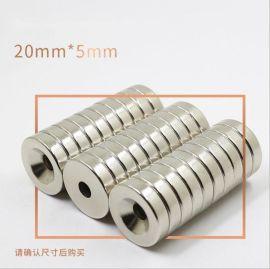 圆形沉头孔强磁磁铁吸铁石高强磁钢D25x5-5高强度