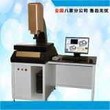 全自动2.5次元光学影像测量仪 二次元检测仪