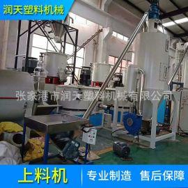 全自动粉末上料机 管式输送螺旋上料机塑料颗粒PVC螺杆自动提升机