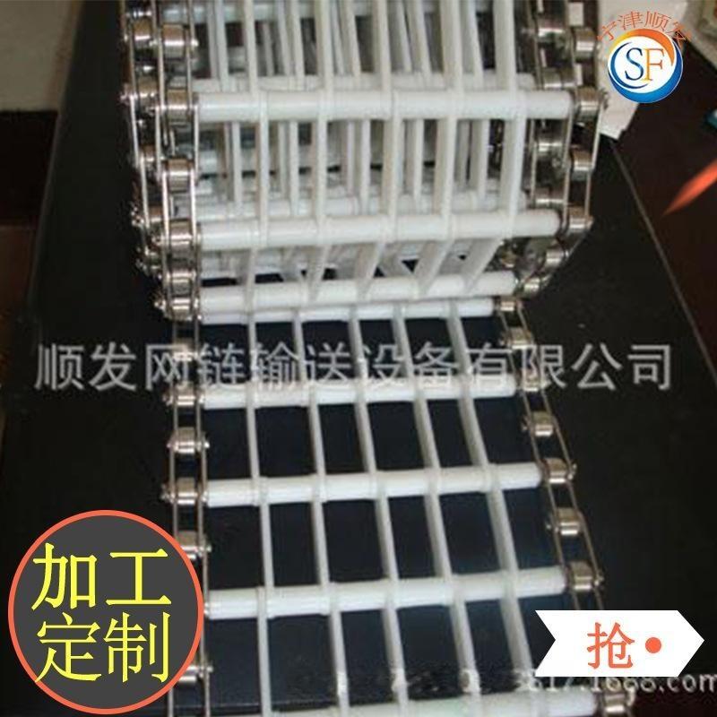 定制加工食品塑料输送带滤布过滤网聚丙烯网带洗碗机尼龙输送网带
