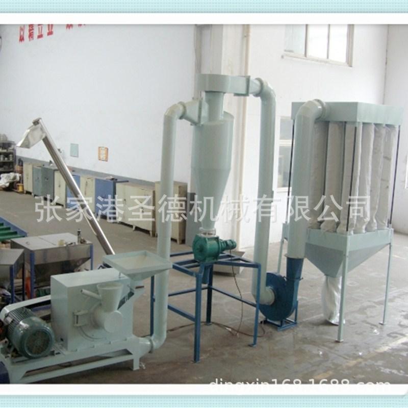 廠家  特賣SMF400型 PVC磨粉機 價廉物美