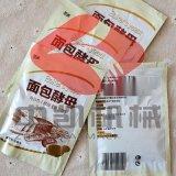 酵母颗粒定量包装 小颗粒物料全自动定量包装机 广州厂家直销