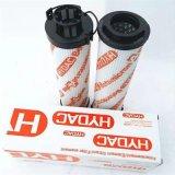 厂家直销 0165R010BN4HC液压油滤芯