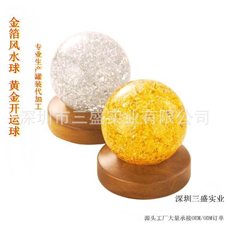 专业加工旋转式金箔风水球定制金箔招财水球金箔水晶球