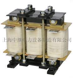 低压类串联电抗器(CKSG、CKSC)