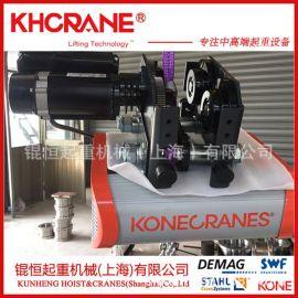 科尼环链电动葫芦欧式葫芦CLX10 04 1 100 5 起重量1000kg