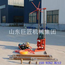 三相电野外地质勘察钻机 QZ-2A型轻便地质取芯钻机 可水平可垂直