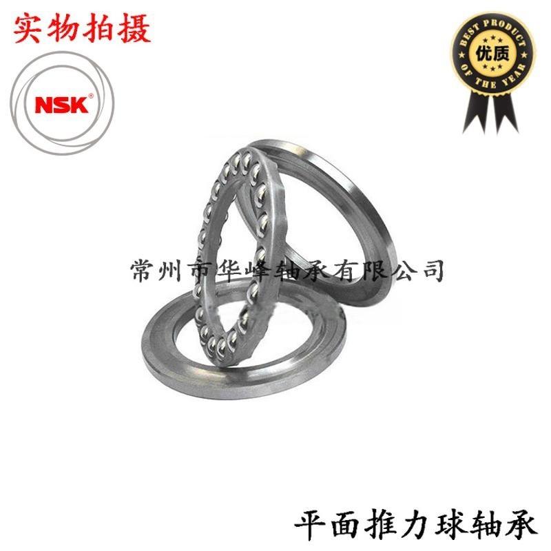 NSK 日本进口 51322X 平面推力球轴承 精密机械   现货大量供应