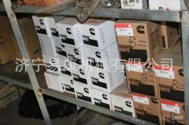 康明斯ISM/QSM发动机发电机支架