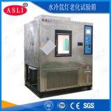 上海水冷氙燈老化試驗箱工作原理是什麼