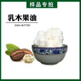 【样品】50ML植物乳木果油 美妆DIY手工皂原料 精制天然牛油果