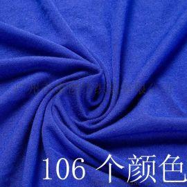 日本棉 针织弹力汗布 人棉粘胶纤维面料 瑜伽服布料