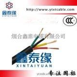 济南电线电缆厂RVV是什么线家装电线规格电线品牌价格