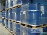巴斯夫环氧树脂固化剂