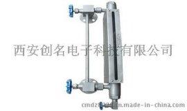 GZS-G型高压式石英玻璃管液位计