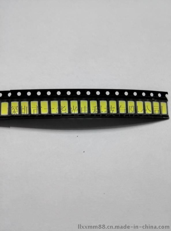 厂家直销照明专用低光衰高亮度贴片LED灯珠