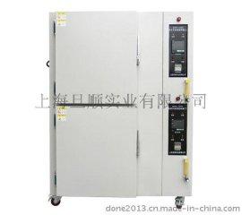 玻璃软化定型高温烘箱,400度玻璃工艺专用烘箱