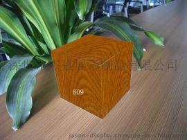 仿木纹亚克力盒子,仿木纹有机玻璃展示盒,包装盒,仿木皮效果