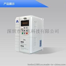 深圳变频器飞兆科技高性能矢量变频器