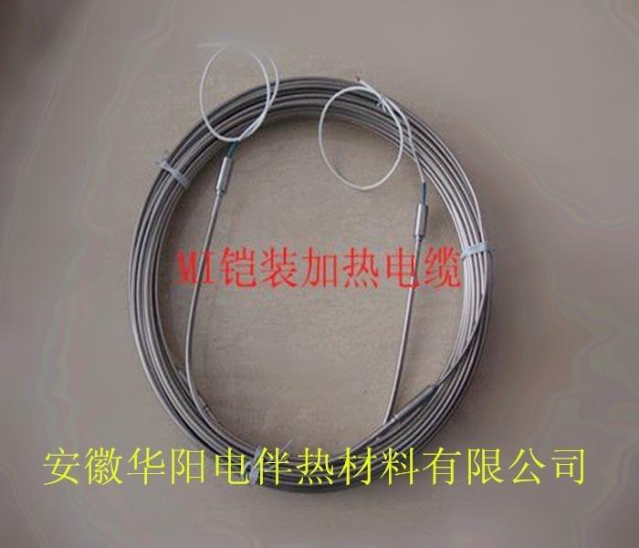 安徽华阳直销MI加热电缆 铠装加热电缆