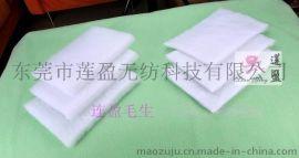 供应床上用品材料大豆薰衣草纤维棉