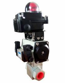 蓬萊吉騰 聚氨酯氣動型高低壓切換閥
