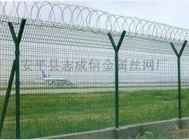A机场围栏A机场防护网A镀塑绿色铁丝网厂