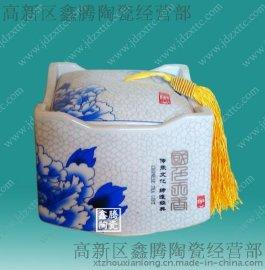 供应青花LOGO陶瓷密封罐 茶叶包装陶瓷罐