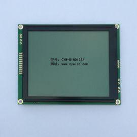 黑底白字LCM160128A液晶显示屏 广州测试仪用LCD液晶模块 屏