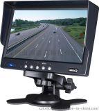 厂家批发车载监视屏,7寸2路切换高清数字屏,航空接口转RCA接口