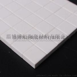 山东厂家生产耐磨陶瓷马赛克氧化铝陶瓷衬片现货批发